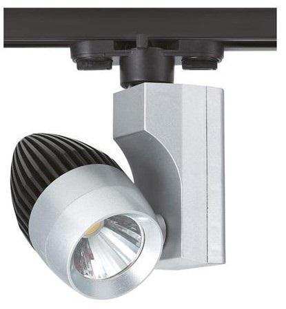 Трековый светодиодный светильник Horoz 23W 4200K серебро 018-006-0023 (HL830L) трековый светодиодный светильник horoz 40w 4200k серебро 018 001 0040 hl834l
