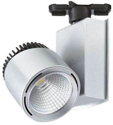 Трековый светодиодный светильник Horoz 40W 4200K белый 018-005-0040 (HL829L) horoz трековый светильник светодиодный horoz madrid 40 hl829l 40w 4200k серебро 018 005 0040 hrz00000864