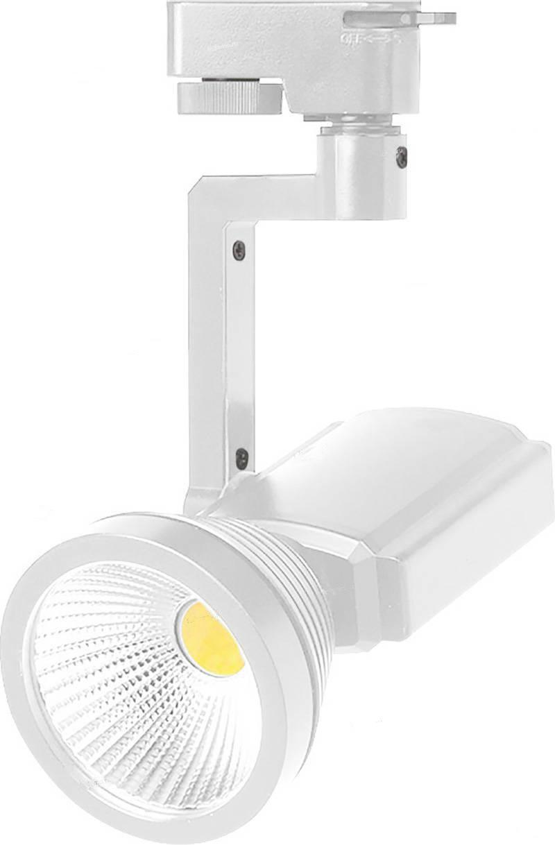Трековый светодиодный светильник Horoz 7W 4200K белый 018-003-0007 (HL823L) horoz трековый светодиодный светильник horoz prag 7 hl823l 7w 4200k черный 018 003 0007 hrz00000848