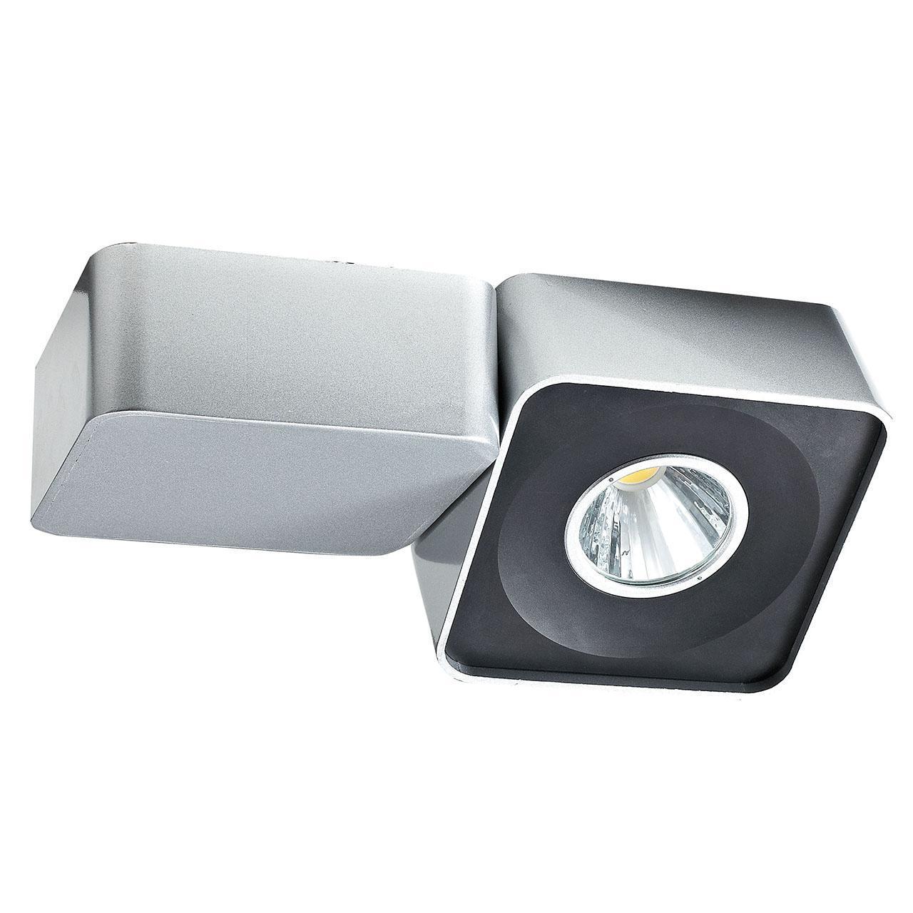 Трековый светодиодный светильник Horoz Torino 23W 4200K серебро 018-004-0023 (HL826L) трековый светодиодный светильник horoz 40w 4200k серебро 018 001 0040 hl834l