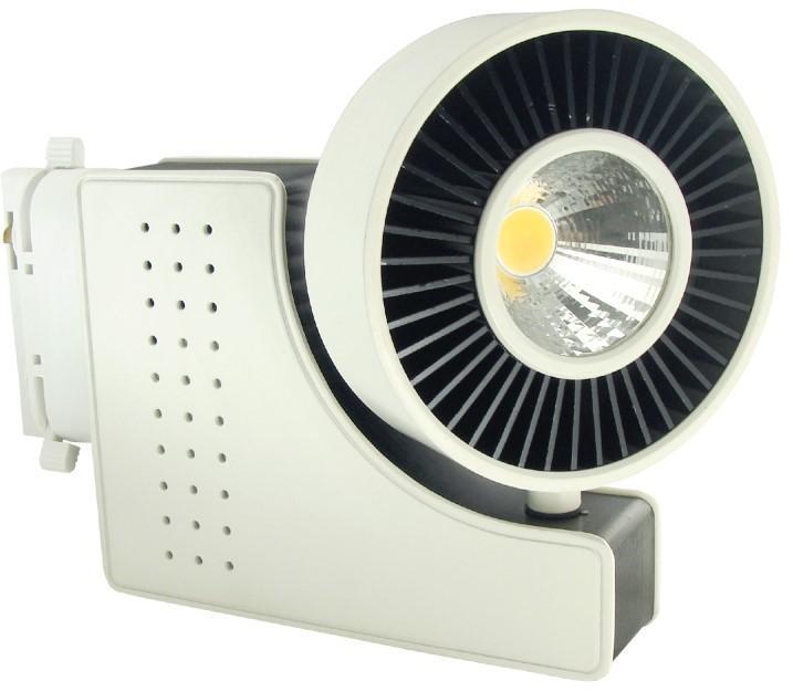 Трековый светодиодный светильник Horoz 40W 4200K белый 018-001-0040 (HL834L) horoz трековый светильник светодиодный horoz madrid 40 hl829l 40w 4200k серебро 018 005 0040 hrz00000864