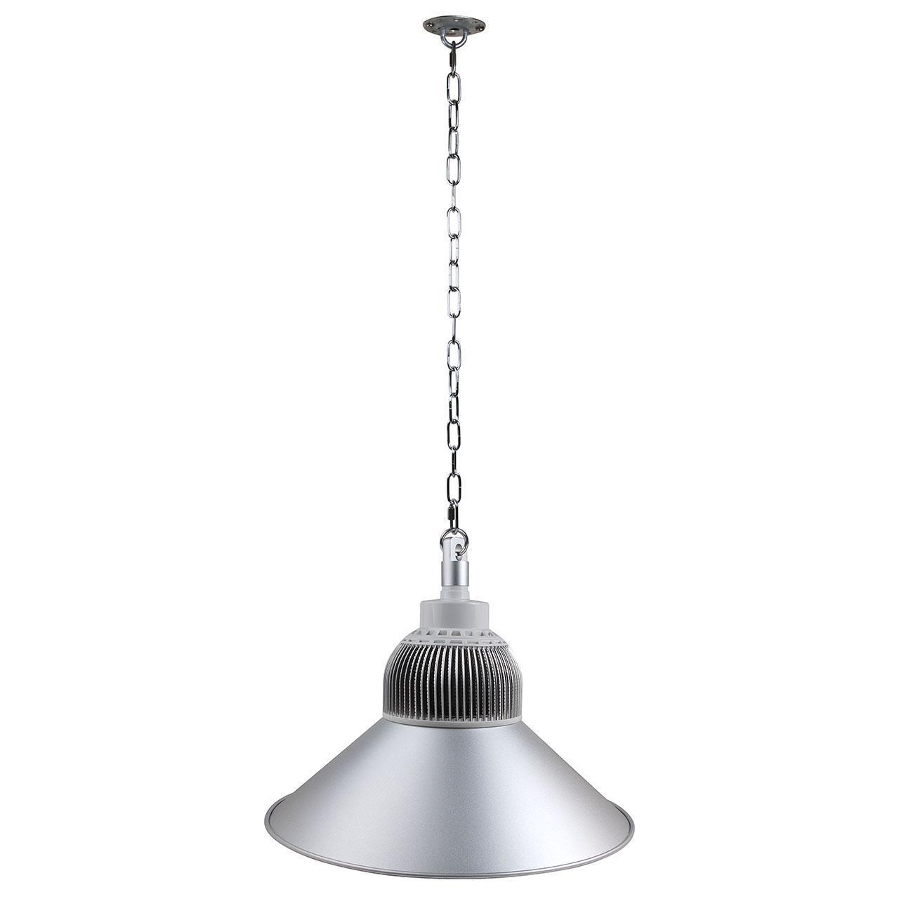 Подвесной светодиодный светильник Horoz Atlas 063-001-0100 (HL517L)