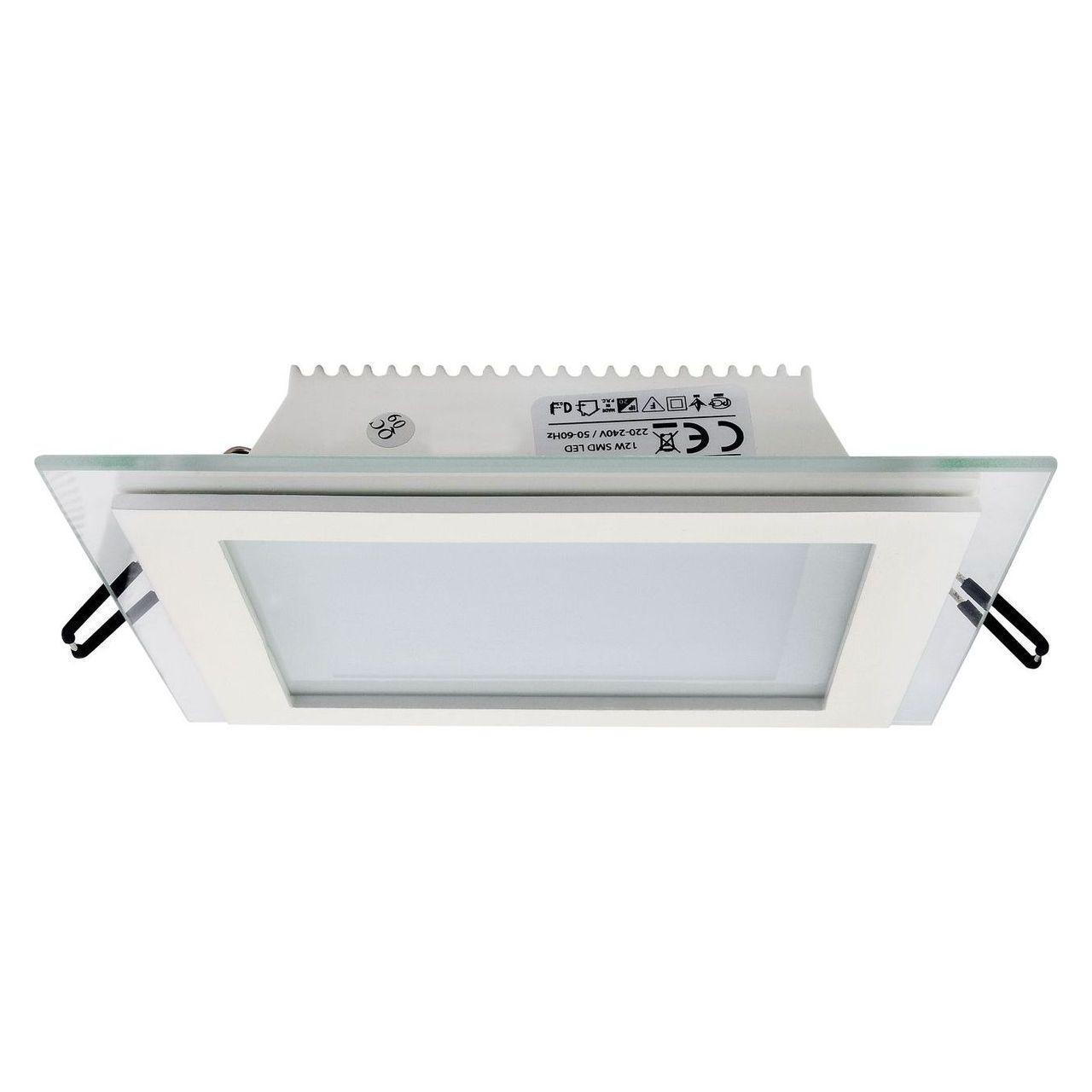 Встраиваемый светодиодный светильник Horoz 12W 6400K белый 016-015-0012 (HL685LG)