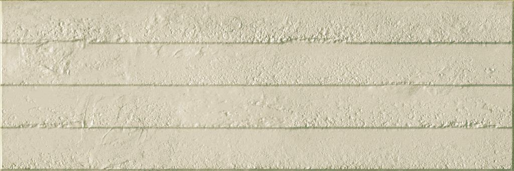 все цены на Настенная плитка Ibero Progress White 25х75