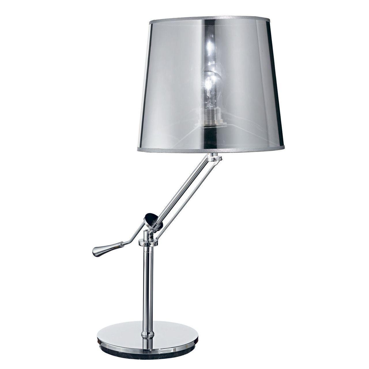 Настольная лампа Ideal Lux Regol TL1 Cromo цена