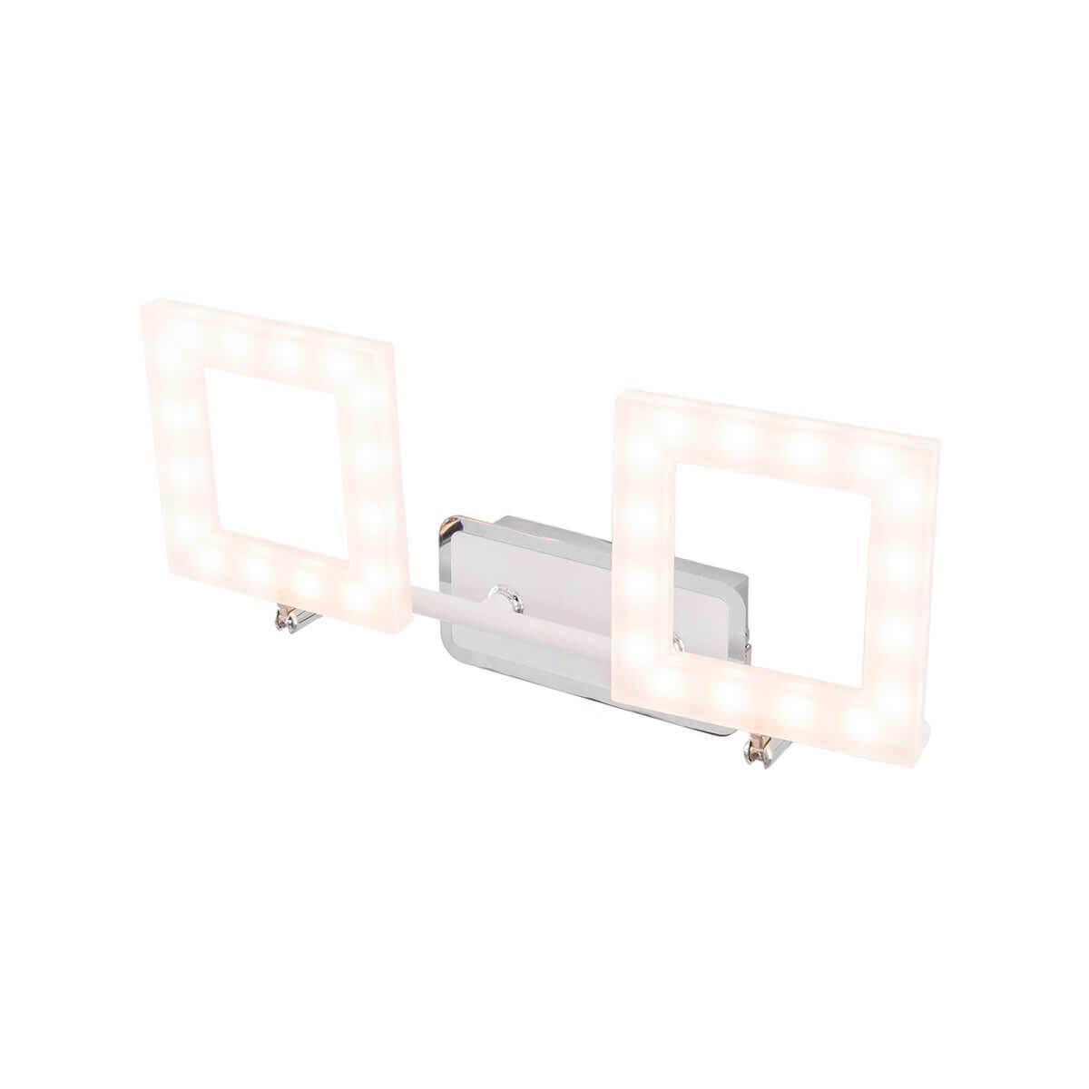 Светодиодный спот IDLamp Piazza 106/2A-LEDWhite светодиодный спот idlamp 106 2a ledwhite