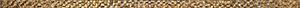 Бордюр Impronta Couture 21404 Bacchetta Damier Oro настенная плитка impronta ceramiche couture ivoire damier 25x75