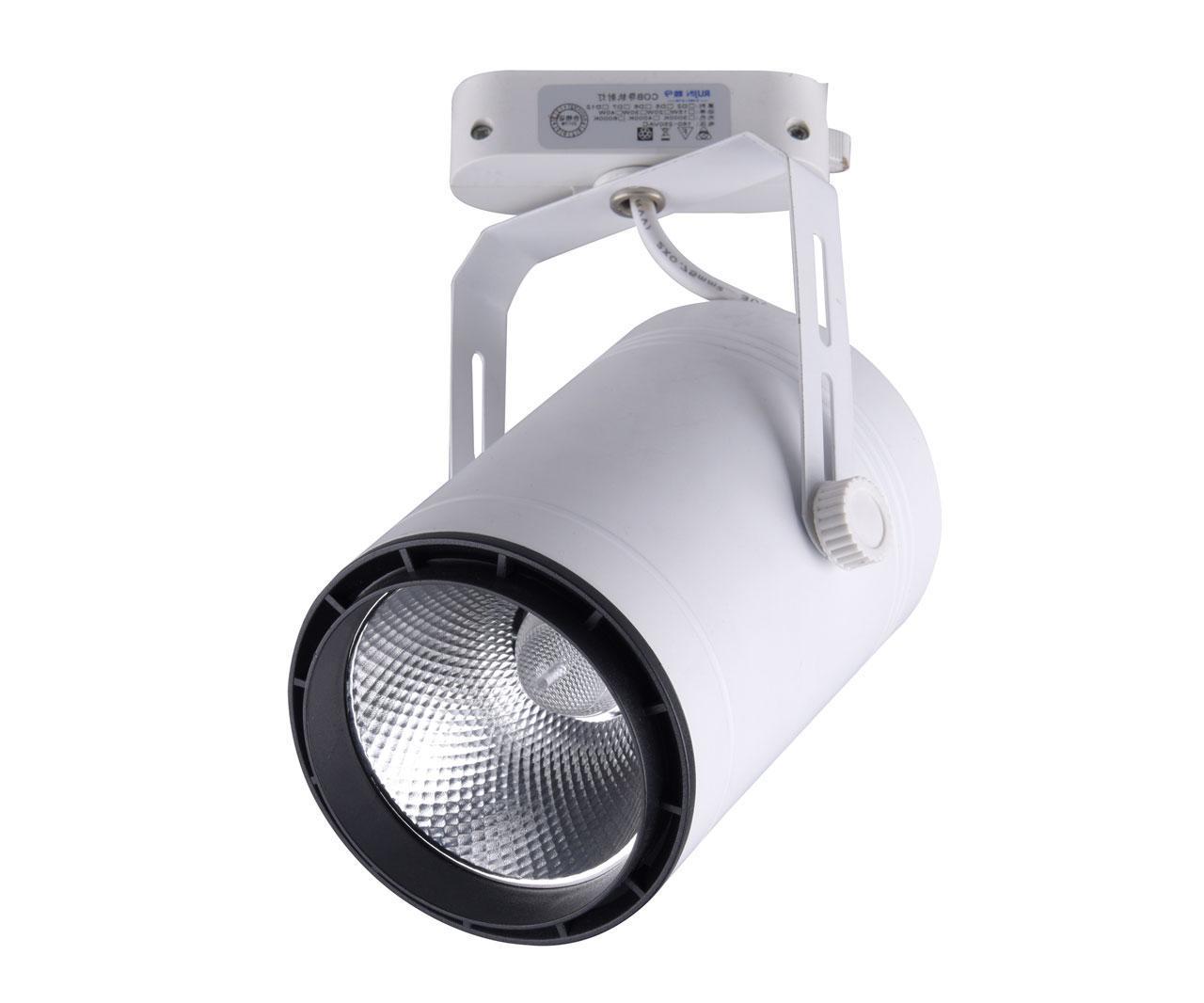 Трековый светодиодный светильник Kink Light Треки 6483-2,01 светильник на штанге kink light треки 6483 2 19