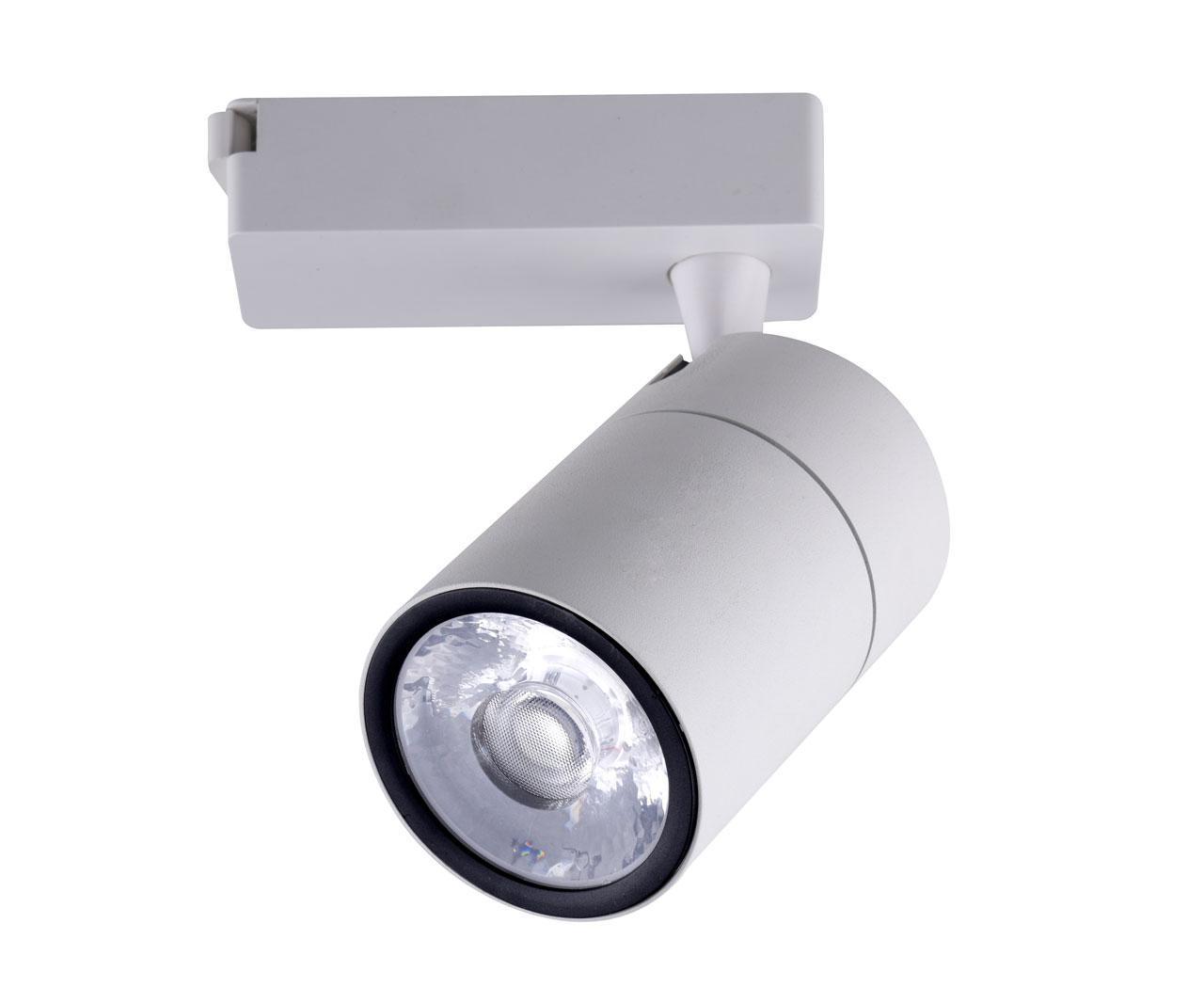 Трековый светодиодный светильник Kink Light Треки 6485,01 светильник kink light треки kl 6483 2 19