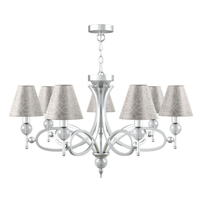 цена Люстра Lamp4you Eclectic M2-07-CR-LMP-O-4 подвесная в интернет-магазинах