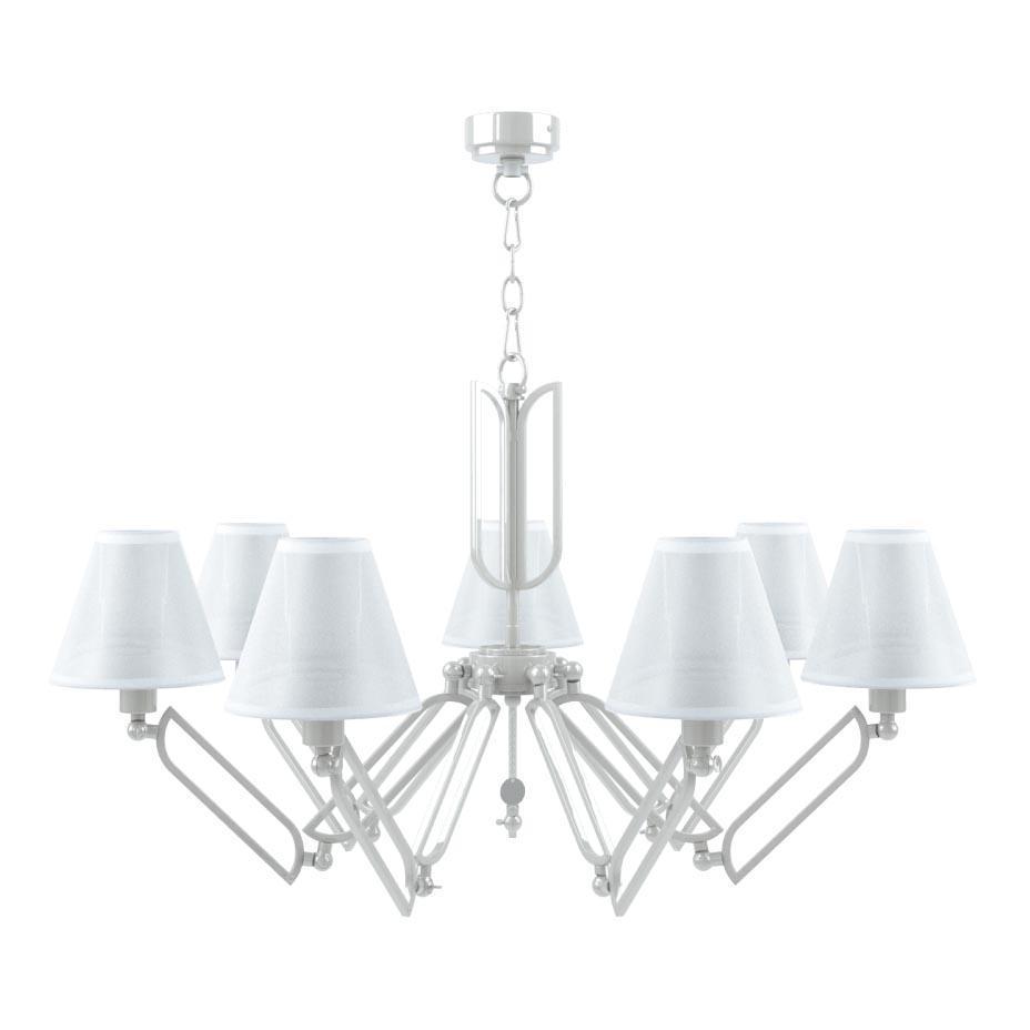 Подвесная люстра Lamp4you Hightech M1-07-WM-LMP-O-20 бра lamp4you e 01 wm lmp o 25