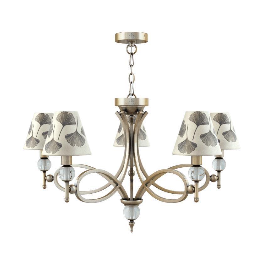 цена Люстра Lamp4you Eclectic M2-05-SB-LMP-O-7 подвесная в интернет-магазинах