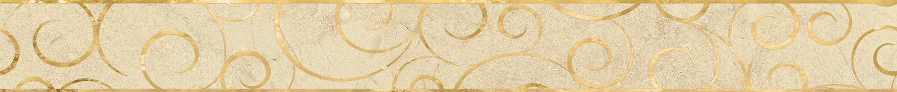 Миланезе дизайн Бордюр Флорал крема 1506-0156 6х60 цены