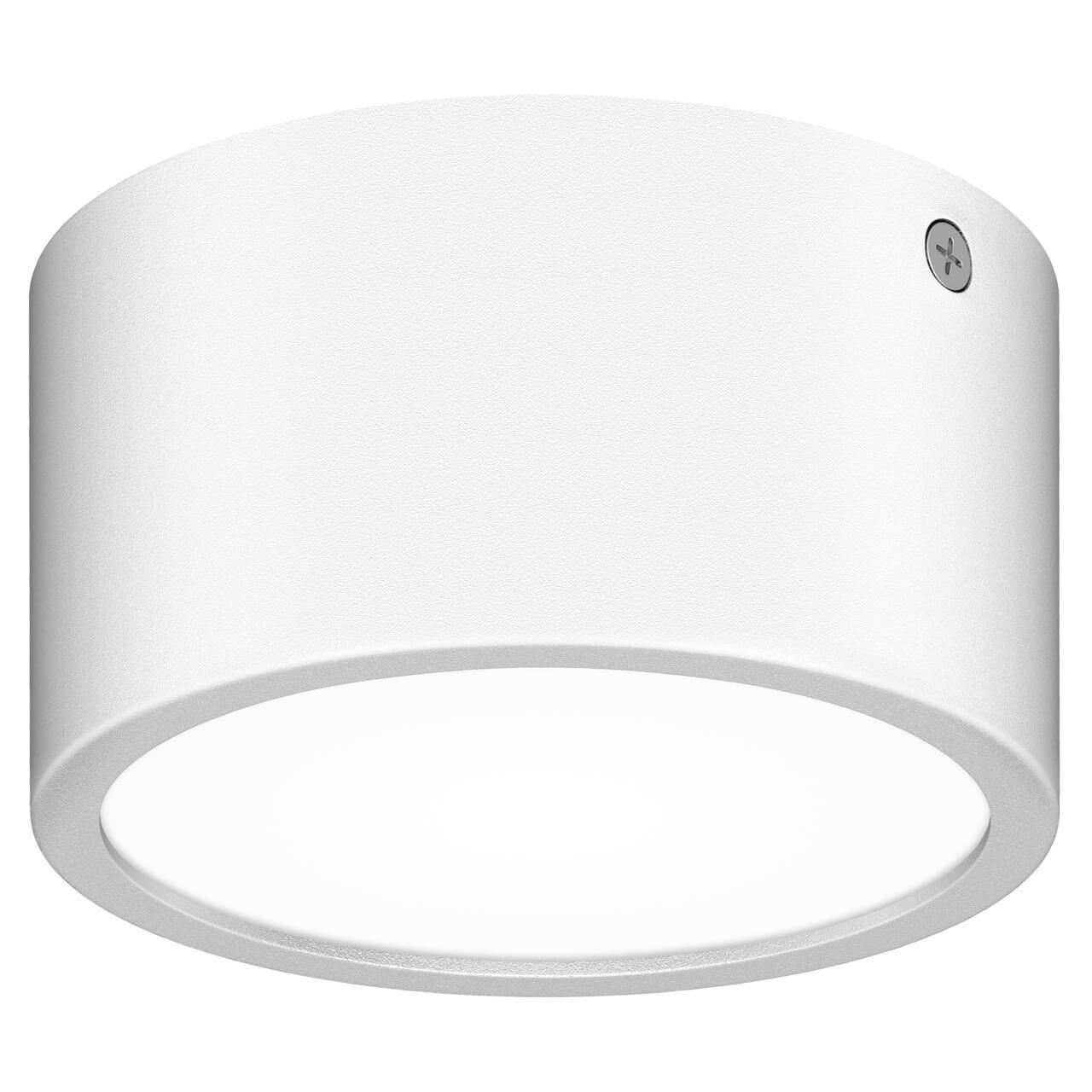 Уличный светодиодный светильник Lightstar Zolla 380164