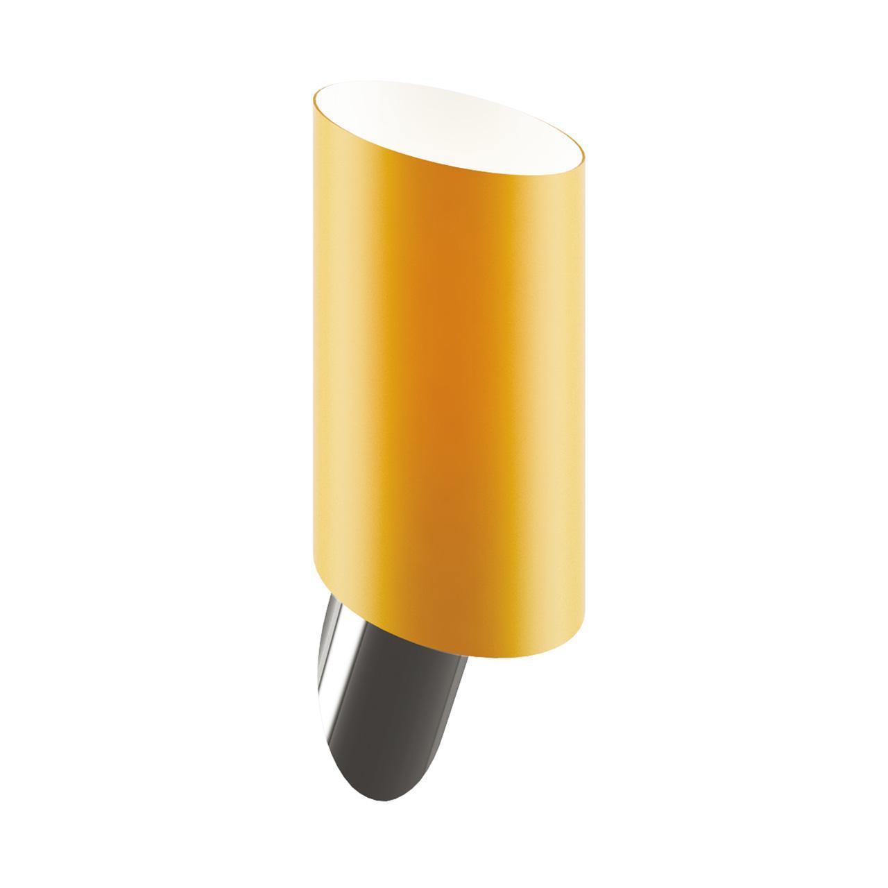 лучшая цена Настенный светильник Lightstar Muro 808613