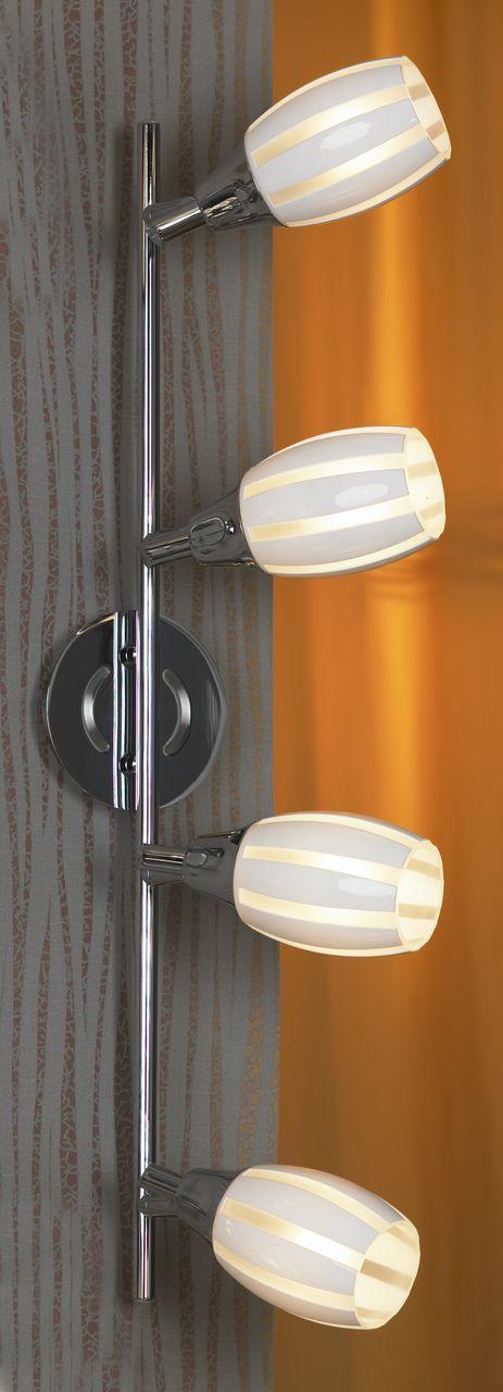 Спот Lussole Brindisi LSX-6709-04 цена