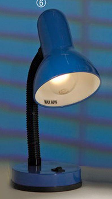 Настольная лампа Lussole Praha LST-4124-01