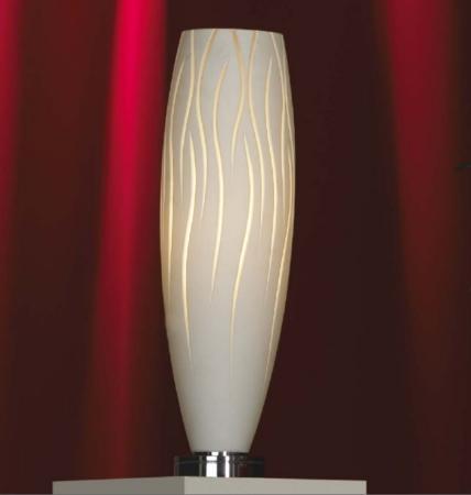 Настольная лампа Lussole Sestu LSQ-6304-01