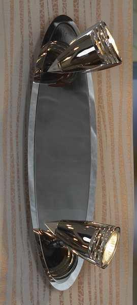 все цены на Спот Lussole Atella LSQ-1701-02 онлайн