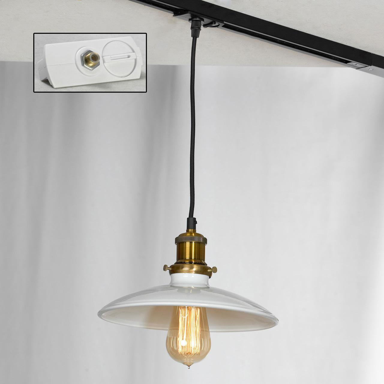 Трековый светильник однофазный Lussole LOFT Track Lights LSP-9605-TAW edison bulb loft style vintage pendant industrial light lamp with 3 lights for dining room