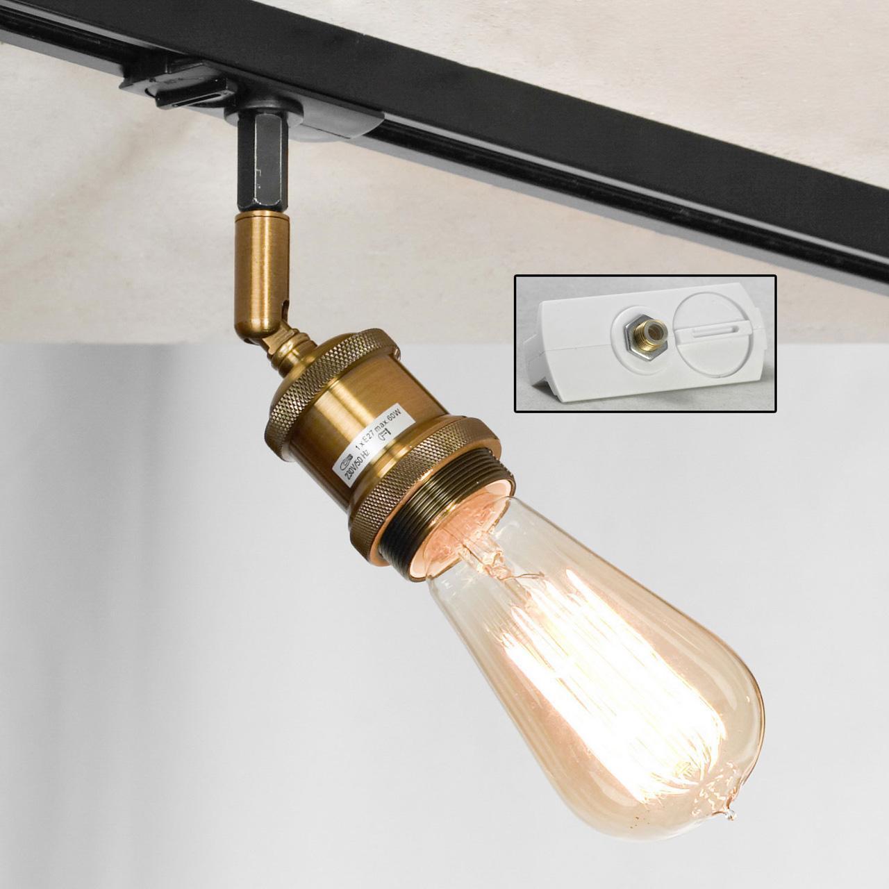 Трековый светильник однофазный Lussole LOFT Track Lights LSP-9320-TAW lussole loft lsp 9320
