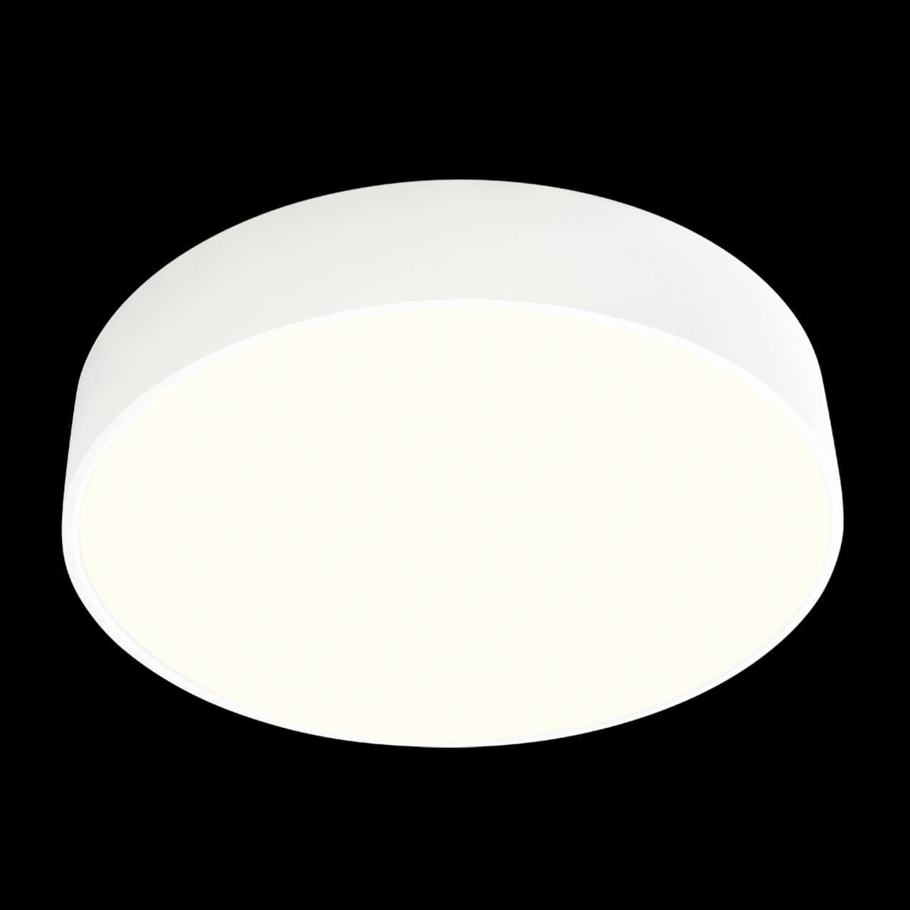 Потолочный светодиодный светильник Mantra Cumbuco 6151 подвесной светодиодный светильник mantra cumbuco 5503 5517