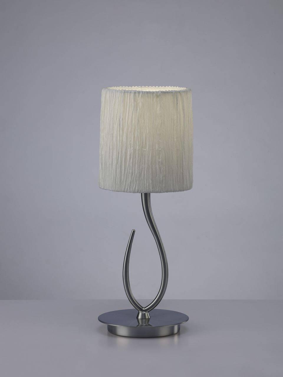 Настольная лампа Mantra Lua 3702 настольная лампа mantra lua 3683
