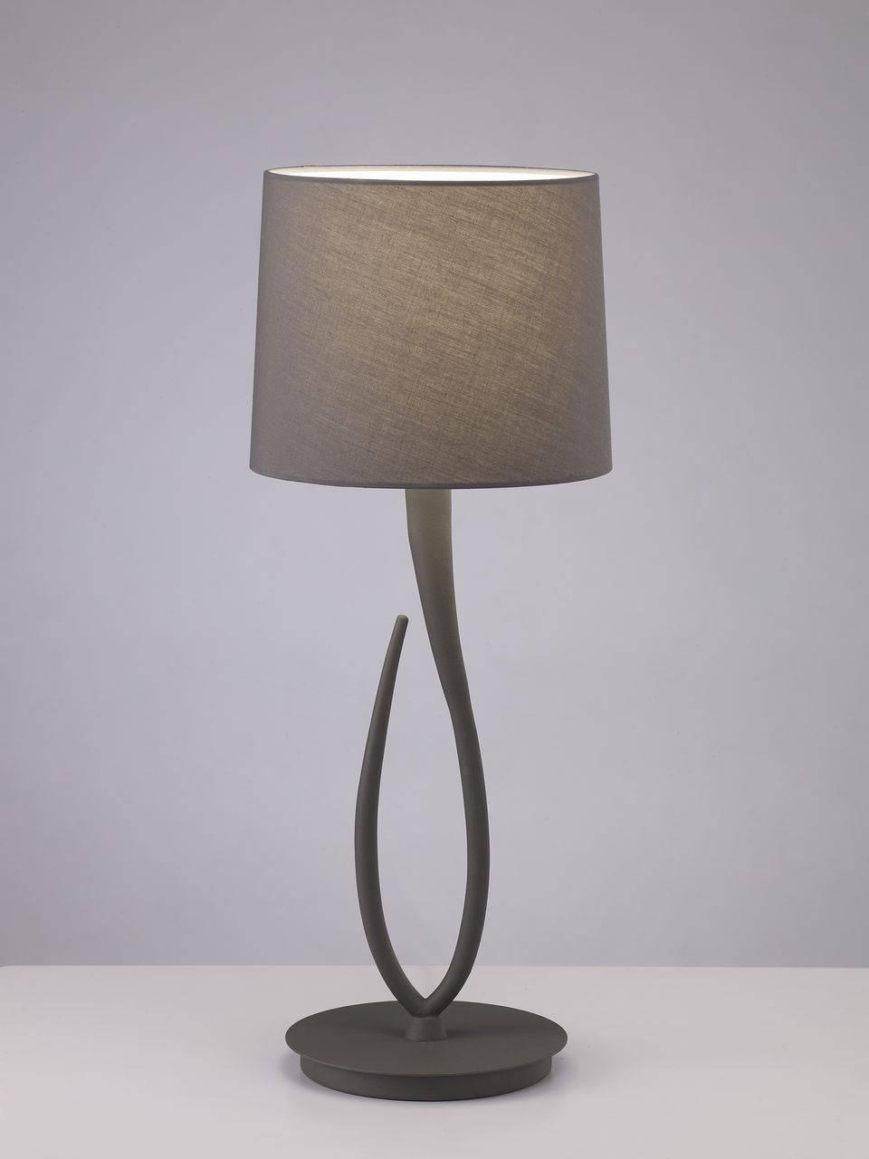 Настольная лампа Mantra Lua 3688 настольная лампа mantra lua 3688