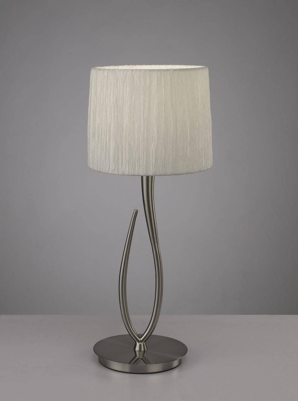 Настольная лампа Mantra Lua 3708 настольная лампа декоративная mantra lua 3703