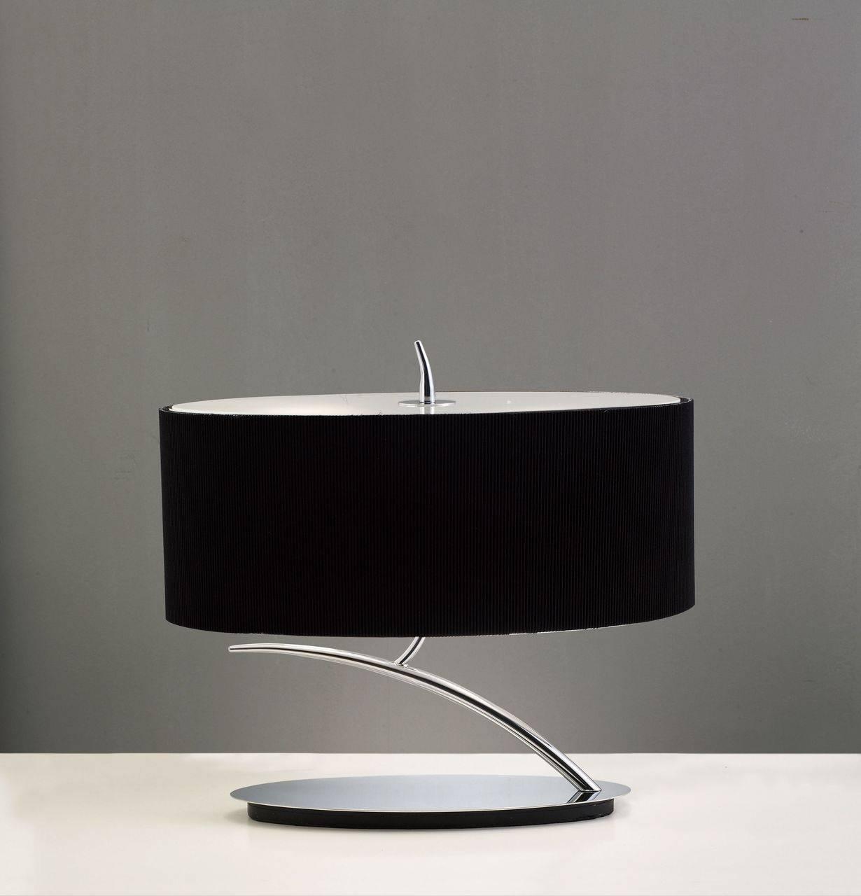 Настольная лампа Mantra Eve 1178 цена