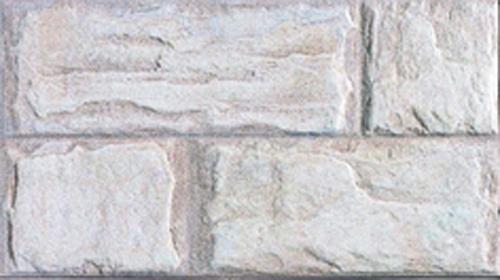 Galia Marfil плитка настенная 263х475 мм/72 настенная плитка golden tile crema marfil sunrise бежевый 30x60
