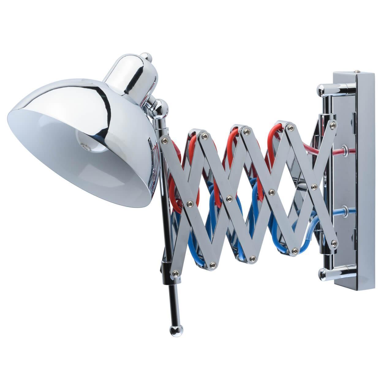Спот MW-Light Таун 7 691022701 ливерпуль хаддерсфилд таун