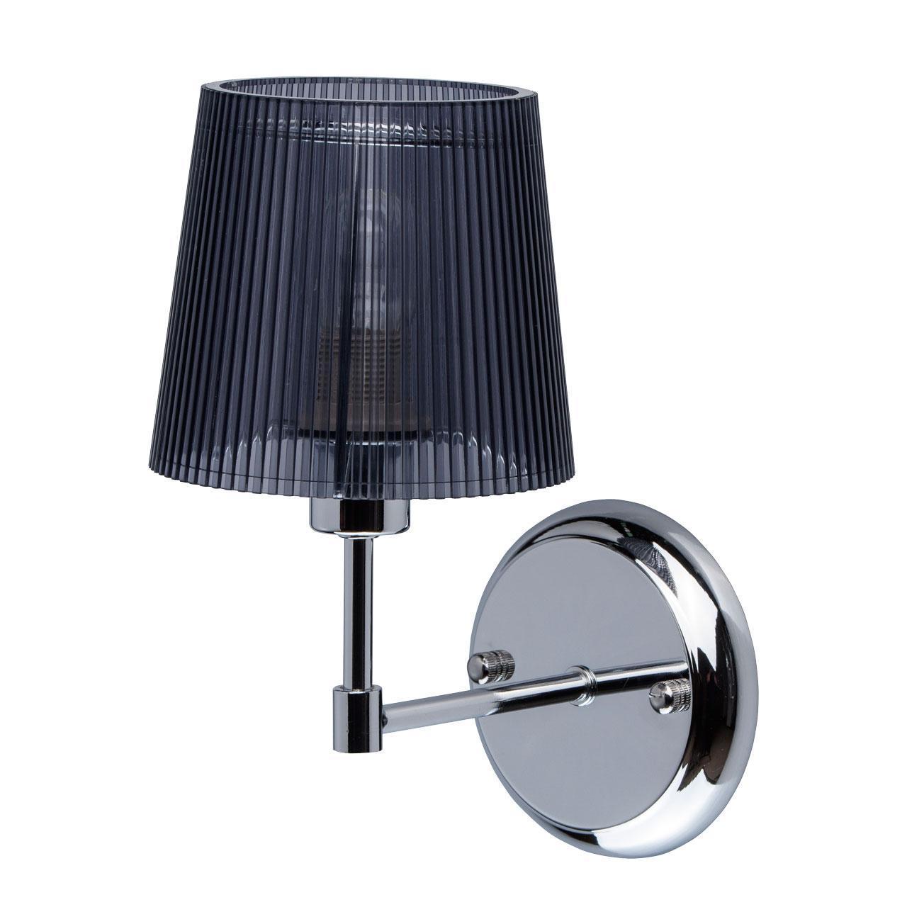 Бра MW-Light Лацио 2 103020401 цены