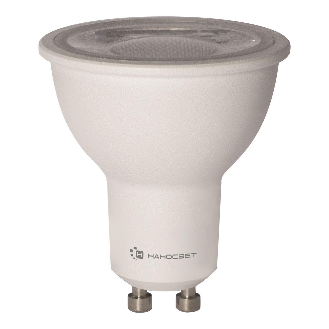 Лампа светодиодная диммируемая GU10 8W 2700K прозрачная LH-MR16-D-8/GU10/827 L242 лента светодиодная полусфера наносвет l286 gu10 8 5w 2700k lh mr16 8 5 gu10 827 38d