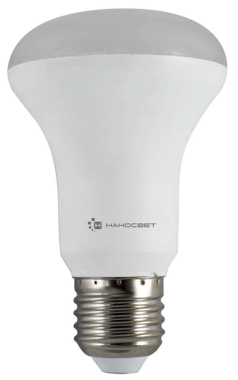Лампа светодиодная рефлекторная E27 8W 4000K матовая LE-R63-8/E27/840 L263 лампа светодиодная эра r63 8w 840 e27