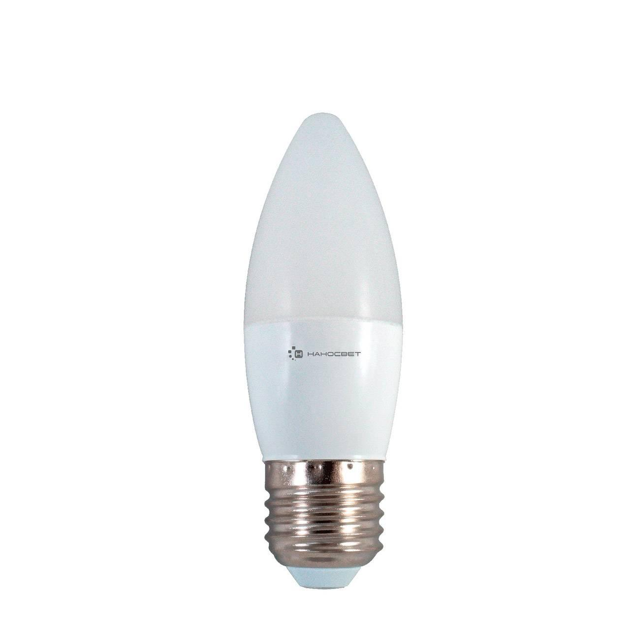 Лампа светодиодная E27 6W 2700K матовая LE-CD-6/E27/827 L252 e27 6w 6 led 540 lumen 6000k white light bulb 85 265v ac