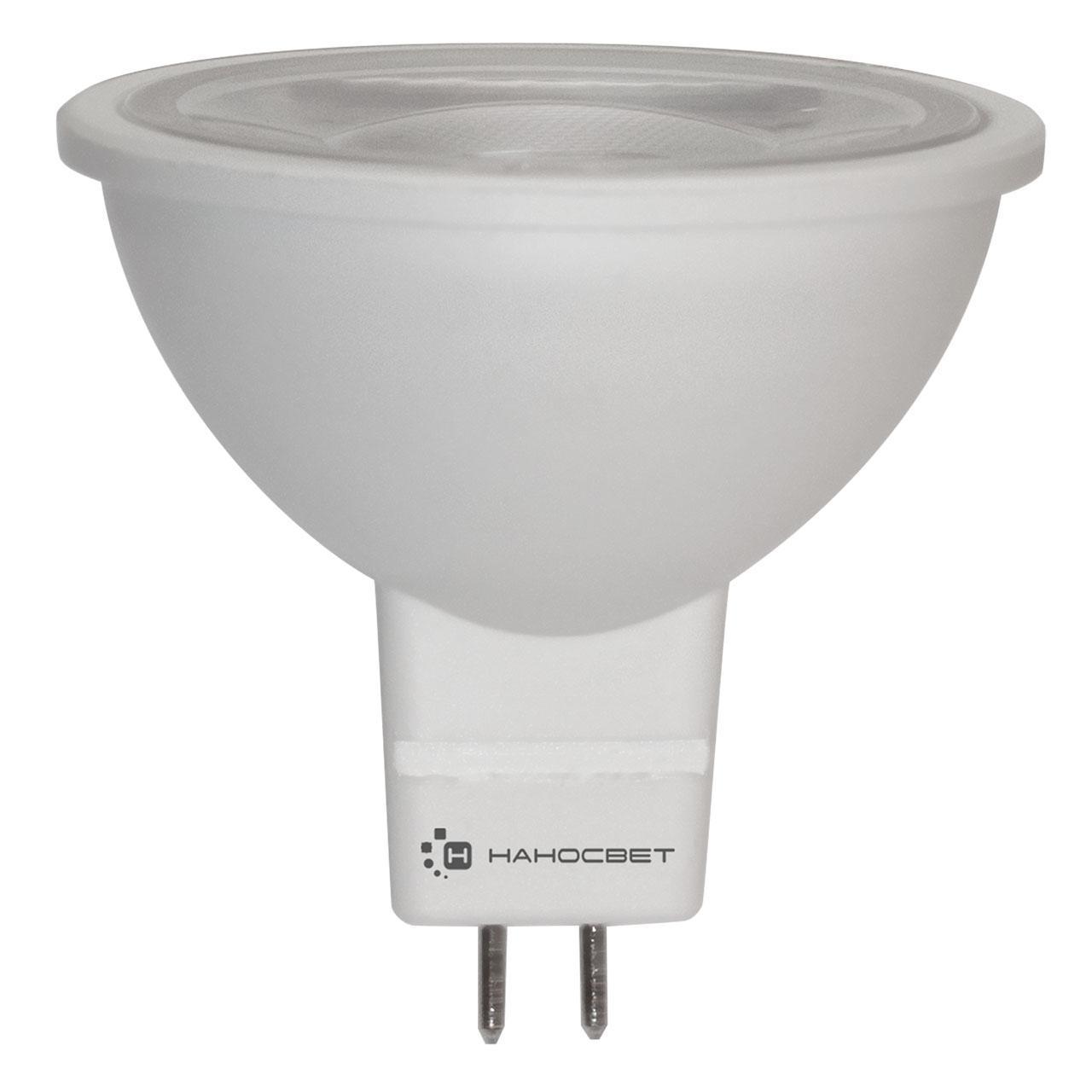 Лампа светодиодная GU5.3 8,5W 4000K прозрачная LH-MR16-8.5/GU5.3/840/12V L285 клаксон lh 8 12v s8