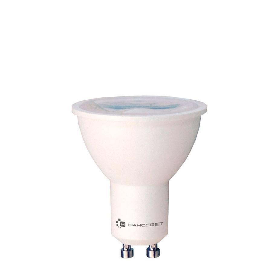 Лампа светодиодная GU10 8,5W 2700K прозрачная LH-MR16-8.5/GU10/827 L282 лента светодиодная полусфера наносвет l286 gu10 8 5w 2700k lh mr16 8 5 gu10 827 38d