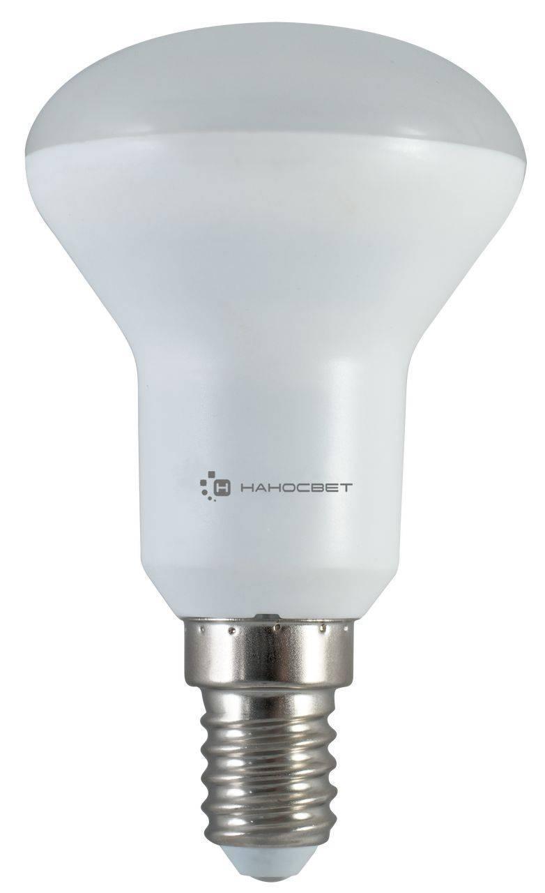 Лампа светодиодная рефлекторная E14 6W 4000K матовая LE-R50-6/E14/840 L113 лампа светодиодная маяк b45 e14 6w 4000k шар матовый е14 аc 175 250v 6w