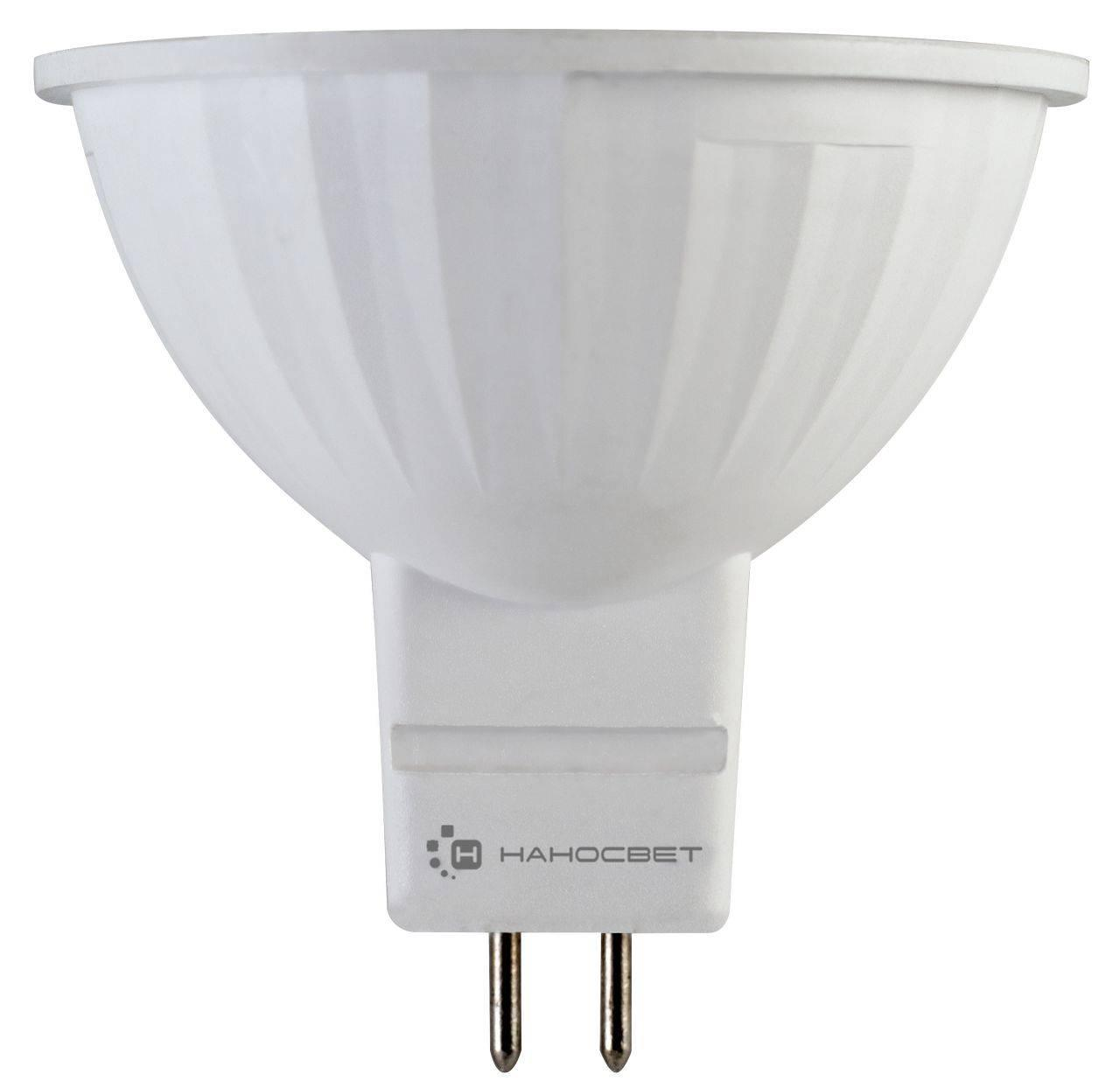Лампа светодиодная GU5.3 6W 4000K матовая LE-MR16A-6/GU5.3/840 L195 колесные диски slik l195 6 5x16 4x98 d58 6 et33 mb