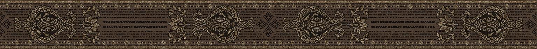 Бордюр Naxos Kilim +14475 80512 Listello Bisanzio kilim print table cloth