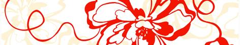 Монро красный /76-00-45-050-0/ /84-00-44-50/ Бордюр 40х7,5 30шт монро красный 76 00 45 050 0 84 00 44 50 бордюр 40х7 5 30шт