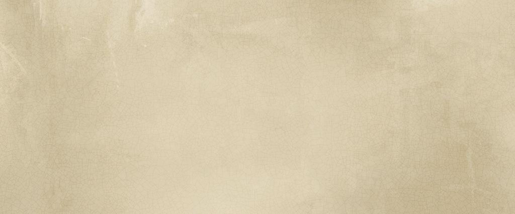 Универсальная плитка Novogres Aitana Crema 25х60 недорго, оригинальная цена