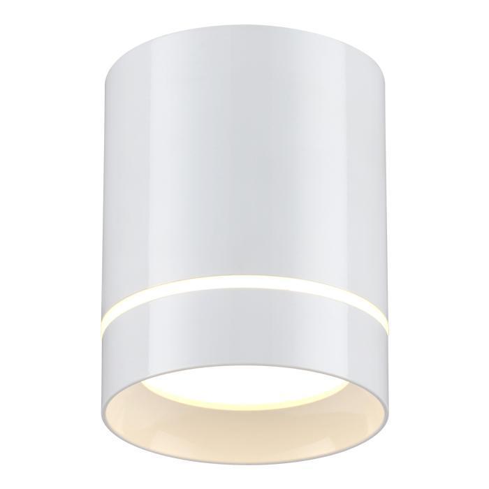 купить Потолочный светодиодный светильник Novotech Arum 357684 онлайн