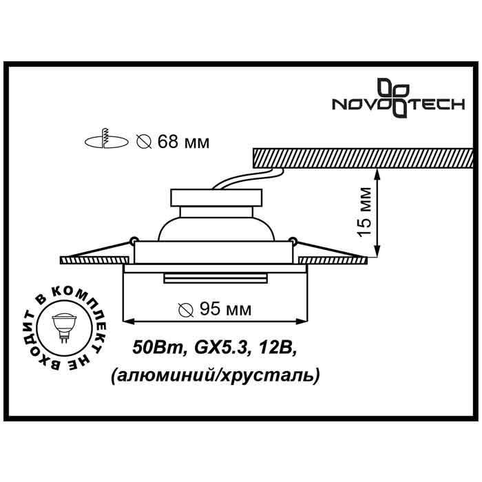 Встраиваемый светильник Novotech Mirror 369763 novotech встраиваемый светильник novotech mirror 369753
