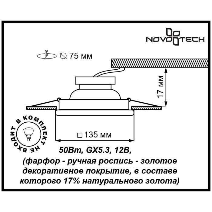 Встраиваемый светильник Novotech OLA 370203 novotech встраиваемый светильник novotech ola 370203
