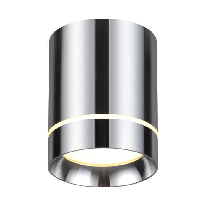 купить Потолочный светодиодный светильник Novotech Arum 357686 онлайн