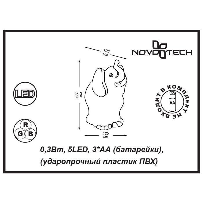 Настольная лампа Novotech Night Light 357424 настольная лампа novotech 357339