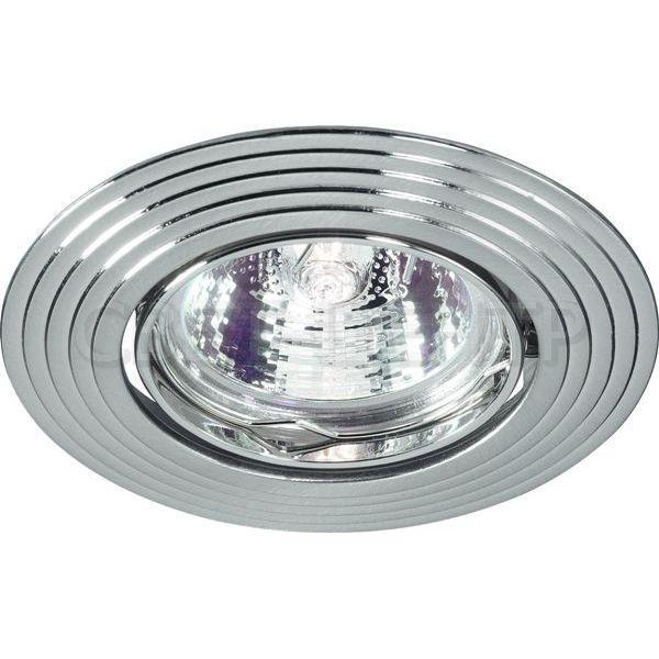 цена на Встраиваемый светильник Novotech Antic 369432