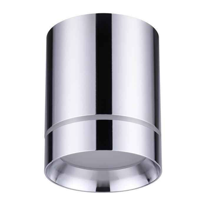 купить Потолочный светодиодный светильник Novotech Arum 357905 онлайн